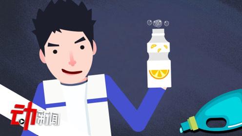 初二男生酸奶被掺洗衣液:急性中毒 因室友泄愤