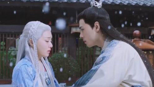 """《明月照我心》大结局,明月王爷雪中拥吻,出现神奇的""""魔法"""""""