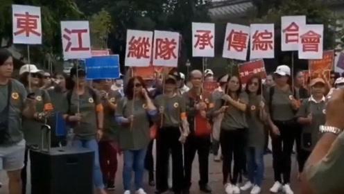现场!香港市民游行撑警执法 96岁抗战老兵挺身而出坚定发声