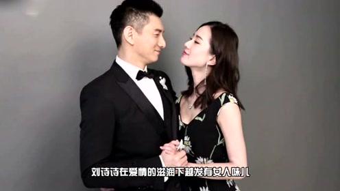 32岁刘诗诗产后复出工作照曝光,引网友赞叹:太美,女人味足!