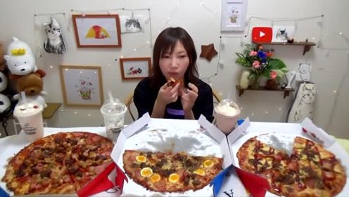 【木下大胃王】【达美乐披萨】安格斯牛肉披萨×3+奶昔×3