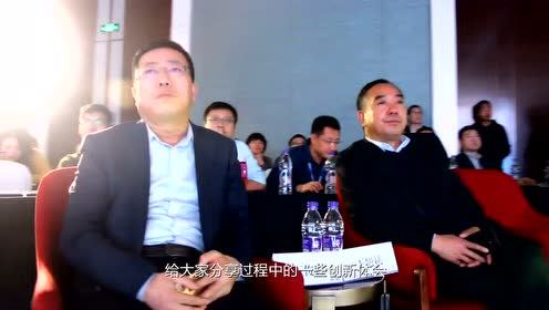 向新而生,第六届医药物流行业年会在济南召开