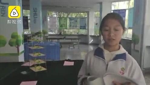 """儿童票看年龄or量身高?13岁女孩写论文论证""""应该看年龄"""""""