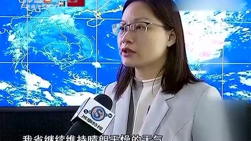 特搜关注:冷空气已经杀到广东!