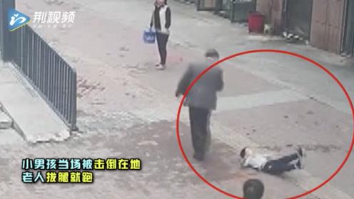 4岁娃劝老汉乘公交别逃票 被打倒在地