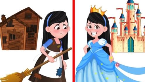 女孩总被后妈欺负,偶遇仙女改变了一生,成功邂逅王子