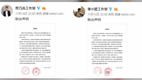 李小璐离婚后再发文,只字未提贾乃亮,还暗示有难言之隐但不想说