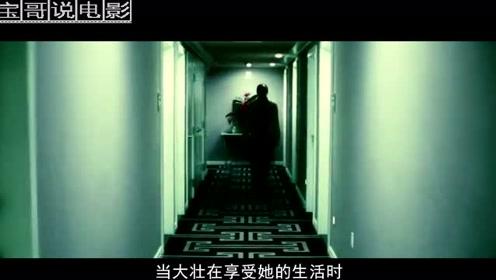 """屌丝意外获""""神秘药丸""""!大脑开发达100倍,超爽科幻悬疑片"""