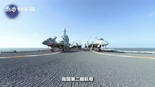 视频!中国第二艘航母通过台湾海峡,海军新闻发言人这样说