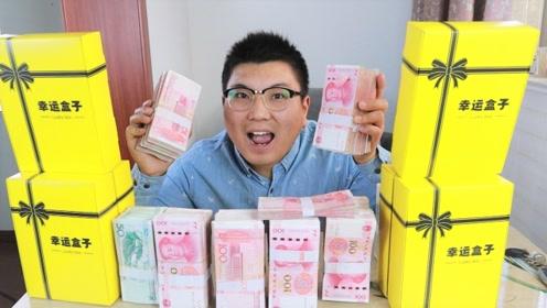 好多抽奖都是赔钱的为什么我们还在抽?给大家讲讲我是怎么赚钱的