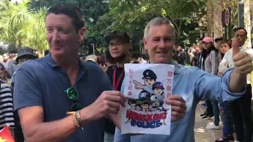 站出来向暴力说不!大批香港市民自发撑警 队伍里还出现了外国人