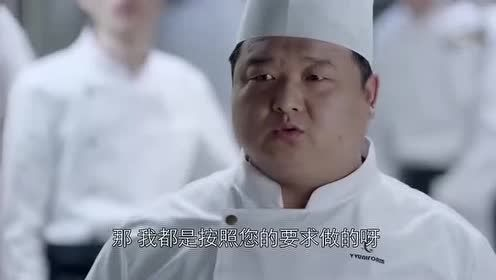 犀利主厨!只尝一口汤汁!就知道配料放晚了!