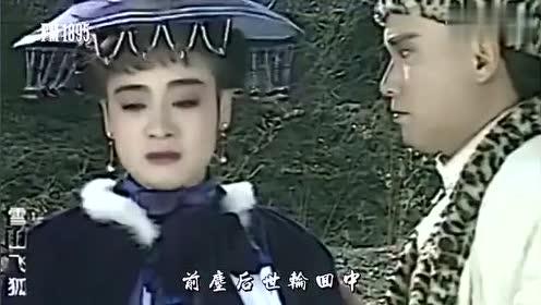 金庸武侠的经典音乐 一曲便入江湖 每一首都是传奇