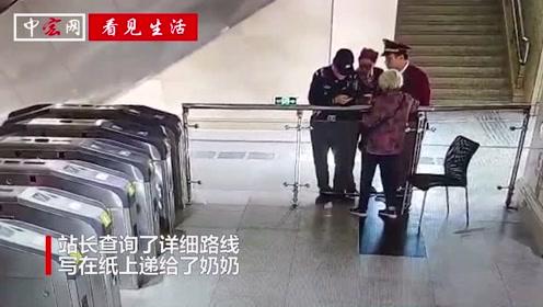 80岁老奶奶独自出行为母亲扫墓  地铁小哥哥暖心护送