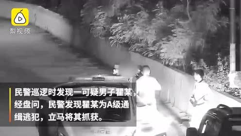A级通缉犯云南落网:境外躲藏到身无分文,偷渡回国被抓