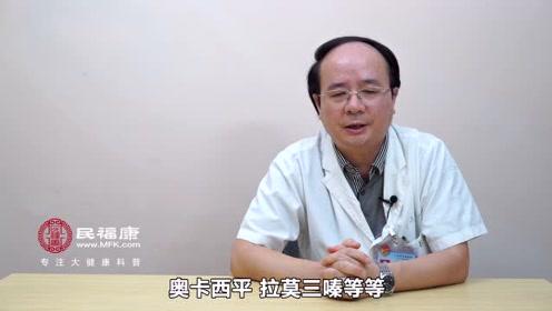 治疗双相障碍症的药物有哪些?