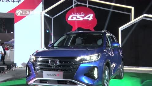 第二代传祺GS4超值上市 8.98万元起售