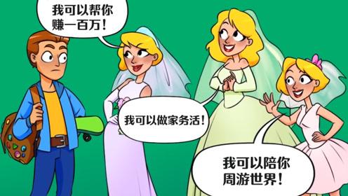 脑力测试:图中有3个新娘,男子应该如何选择?