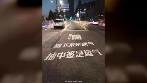 2019上海国际马拉松