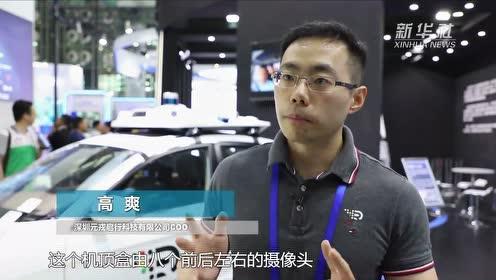 """从""""中国科技第一展""""看经济发展新动能"""