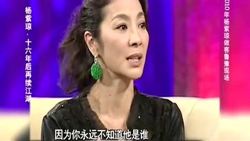 功夫女神杨紫琼谈替身,看到这一幕,鲁豫都吓得说不出话!