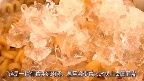 韩国人流行反季节冷热进食法,冬天吃冷食夏天吃热菜,和医学有关