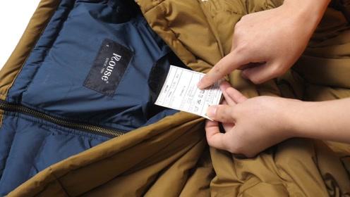 羽绒服的这4个秘密,卖衣服的店员不会告诉你,看完再也不会被坑