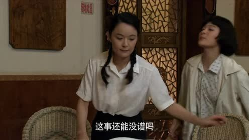 正阳门下:这下不乐意了,小杏又开始反驳了,一脸的先入为主啊