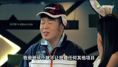 爱情公寓:杜海涛畅谈家庭环境!很无趣!到处是高尔夫球场!