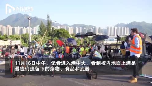 实地直击港中大:暴徒散后留下燃烧瓶弓箭等武器,车辆残骸被熏黑