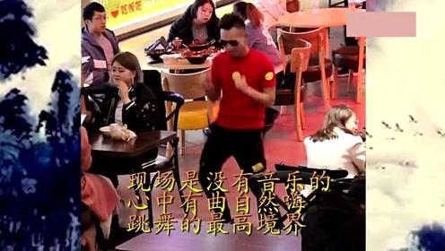 心中有曲自然嗨!这小子又来餐厅跳舞了,完全不管别人受不受得了