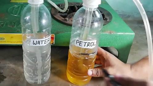 实验,在家自制液化石油气,请勿模仿!