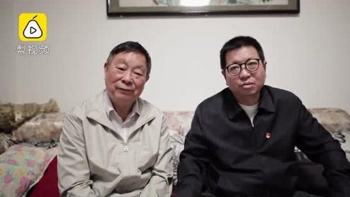 """78岁""""推销员""""奔走百城帮大学生找工作"""