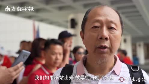 香港市民自发到法院门前请愿,呼吁法官对行凶者进行公正审判