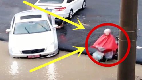 满满正能量!女司机不慎掉水坑,帅小伙毫不犹豫救人!