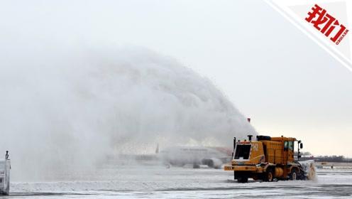 黑龙江省启动今冬首个暴雪应急响应 哈尔滨机场65个航班停飞