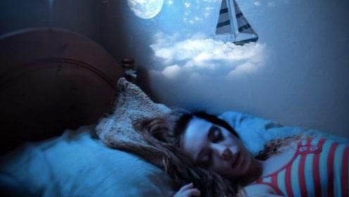 """梦里的事情是真的?科学家:其实梦在""""现实""""中都经历过!"""
