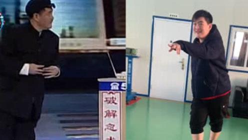 赵本山儿子减肥20斤,模仿本山老爹经典动作,一举一动太xiang了!
