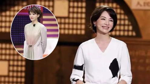 46岁董卿诠释中国式优雅,书香气质太出众,这就叫美人在骨不在皮