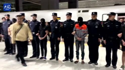 深夜,合肥南站4名戴头套手铐男子被押出车厢 家长群诈骗案告破