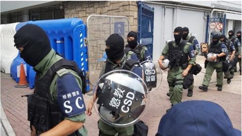 援军到了! 港警不再单打独斗 香港惩教署特别任务警察首度现身