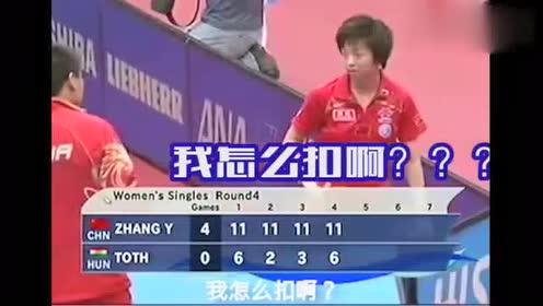 大魔王张怡宁赛前视频,教练告诉张怡宁技巧,她却这样回复!