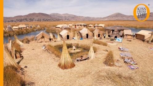 用芦苇编制的岛,可以在水上漂浮,学校便利店教堂一个也不少