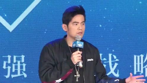 周杰伦演唱会荧光棒被倒卖 网友:抵制黄牛 请理智追星!