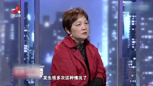 观察员武韵直言:母亲应该给予儿子足够的尊重