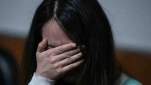 23岁女子被侵害报警 反遭社区罚款5000