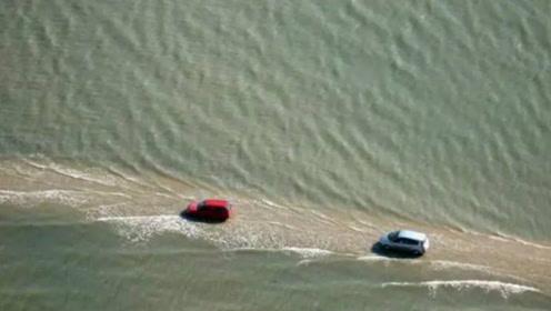 世界上最诡异的公路,一天出现2次,老司机直言:冒着生命危险开车