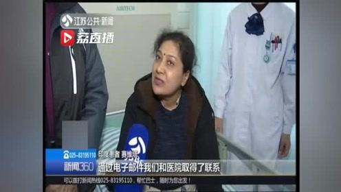 """印度阿姨饱受肿瘤折磨7年 来南京治病获""""重生"""""""