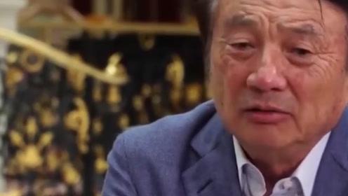 华为员工投诉食堂伙食太差,遭高层CEO回怼,任正非:做的不错