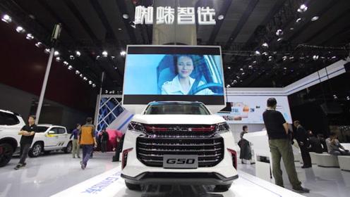 在广州车展上买车到底值不值?省时间优惠大,值!